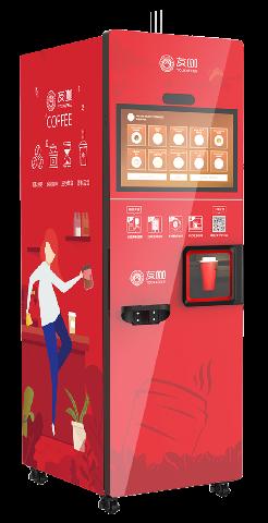 友咖·金杯胶囊咖啡机
