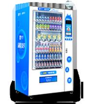 兴元零食综合自动售货机
