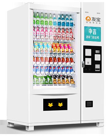 中吉饮料售货机