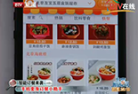 媒体关注《北京新发现》